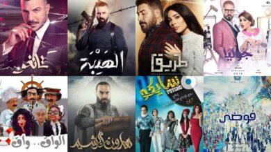 أفضل 5 تطبيقات لمشاهدة المسلسلات العربية على اندرويد و أيفون مجانية 2021