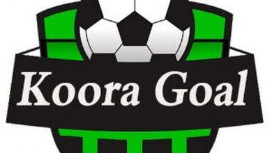 تحميل تطبيق kora goal