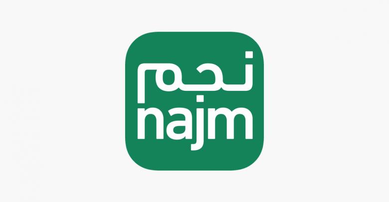 تطبيق نجم للحوادث والتأمين Najm للاندرويد