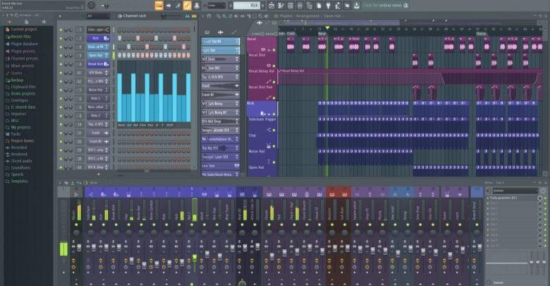 برنامج FL Studio اف ال ستوديو 12 للكمبيوتر