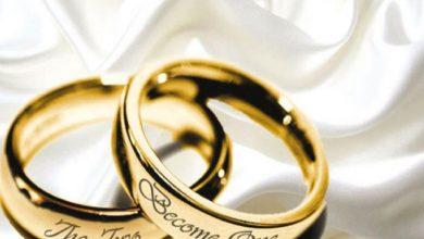 تطبيق زواج للايفون
