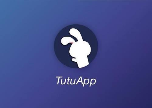 برنامج الأرنب للايفون توتو اب