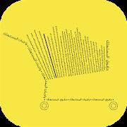تطبيق مستهلك دبي APK للاندرويد